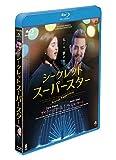シークレット・スーパースター Blu-ray[Blu-ray/ブルーレイ]