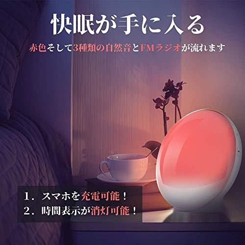 YABAE『目覚まし時計(MY-09)』