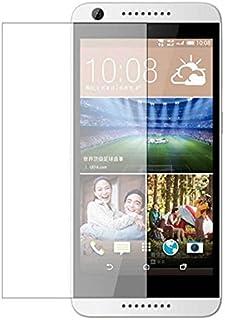 لاصقة حماية للشاشة زجاجية لهاتف اتش تي سي ديزاير 626G+