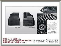 トヨタ エスクァイア【ZWR80G ZRR80G ZRR85G】 スノー・レジャー用フロアマット(縁高タイプ)(フロント/運転席・助手席)【ブラック】[08210-28N20-C0]
