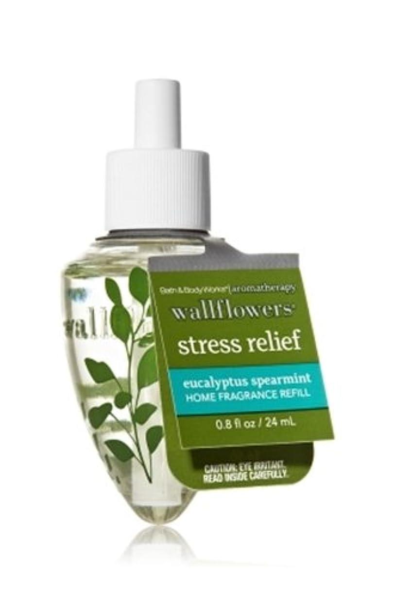 インタビュー性別静けさBath & Body Works(バス&ボディワークス)ストレスリリーフ ユーカリプタス?スペアミント ホームフレグランス レフィル(本体は別売りです)Stress Relief - Eucalyptus Spearmint Single Wallflowers Refill Decorated Bottles [並行輸入品]