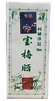 晒し小巾木綿 (34cm幅) さらし10m 反売り 妊婦さん腹帯・お祭り・布オムツ・さらし巻くだけダイエット等にも