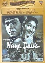 Naya Daur (B/W)