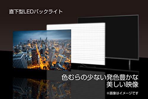『ハイセンス Hisense 43V型 液晶 テレビ 43A50 フルハイビジョン 外付けHDD裏番組録画対応 メーカー3年保証 2018年モデル』の2枚目の画像