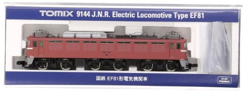 J.N.R. Electric Locomotive Type EF81 (Model Train)