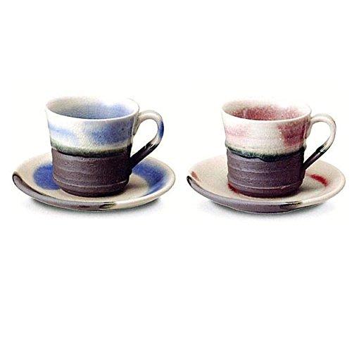 信楽焼 コーヒー碗皿 ブルーベリー ラズベリー【ペアセット販売】Φ80×H75mm /皿Φ140mm