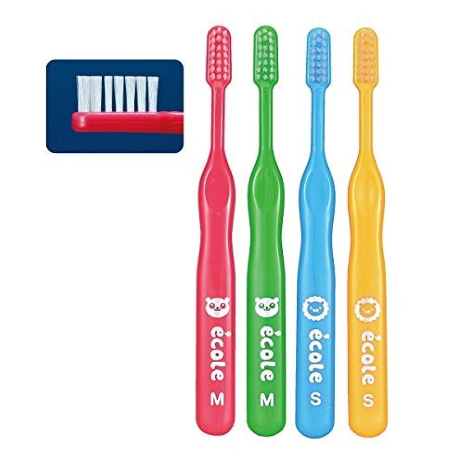 曇った下着反対したリセラ エコル 幼児~小学生用歯ブラシ Mふつう 10本入り