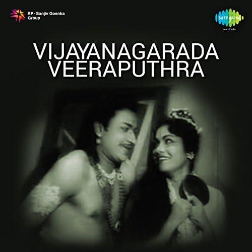 M. S. Viswanathan, Viswanathan - Ramamoorthy