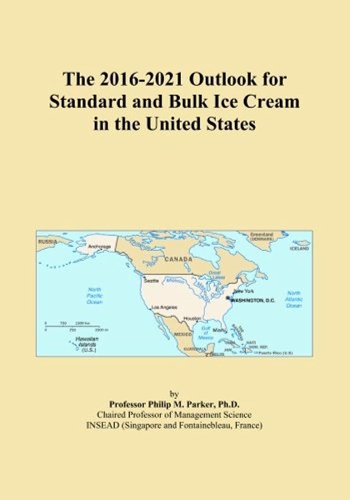 寄託風景金銭的なThe 2016-2021 Outlook for Standard and Bulk Ice Cream in the United States