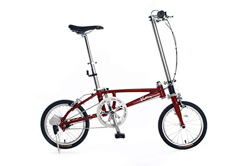 Review Of PROBIKE 5Links Folding Bike 5LINKS2 165 (Red/White)