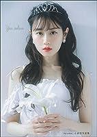 『Yui colore… 小倉唯写真集』