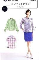 パターン (型紙) コンパクトシャツ