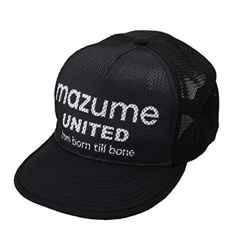【10%OFF】MAZUME(マズメ)畳めるメッシュキャップMZCP-410-01ブラック