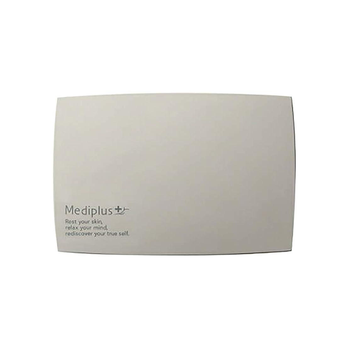 故国シニス座標mediplus メディプラス プレストパウダー コンパクト [ プレストパウダー専用 ]