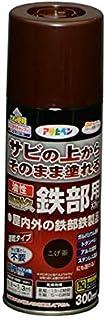 油性高耐久鉄部用スプレー 300mL (こげ茶)/62-2309-50