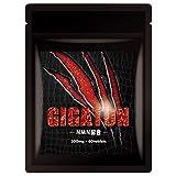 GIGATON 男性用 増大 サプリメント NMN BCAA マカ 亜鉛 ガラナ 60粒 1カ月分