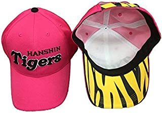 阪神タイガース 虎柄 ピンクキャップ