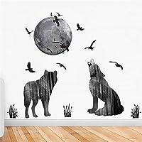 ダークムーンでハウリングするオオカミ夜の壁のステッカー寝室の家の装飾動物壁画アートDIYサファリデカールポスター