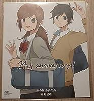堀さんと宮村くん Gファンタジー24周年 全サ 複製サイン色紙 HERO 24th ホリミヤ 全プレ