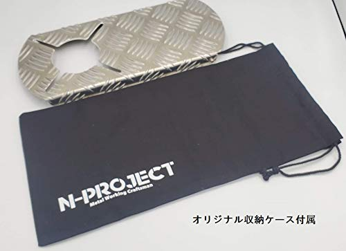 『N-project アルミ縞板 フルカバー遮熱板【SOTO ST-310専用】 (折畳)』の3枚目の画像