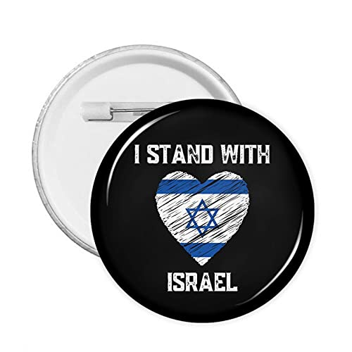 I Stand With Israel Jewish Round Button Pins Round Badge Brooches Cloth Bag Decor Pins Lapel Pin