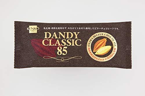 ハイカカオチョコレート DANDY CLASSIC カカオ 85 砂糖不使用 カカオ70 以上のチョコレート カカオポリフェノール2300mg 80g×1袋