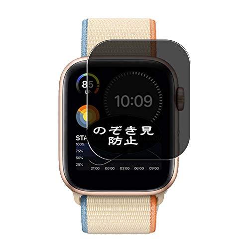 VacFun Anti Espia Protector de Pantalla, compatible con Watch Nike, Screen Protector Filtro de Privacidad Protectora(Not Cristal Templado) NEW Version