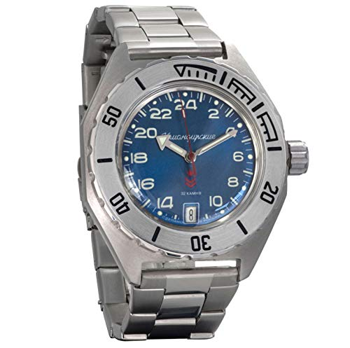 Vostok Komandirskie Russian Mechanical Automatic GMT 24 Hour Dial Wristwatch WR 200m (650547: Steel Bezel)