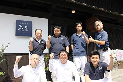 花の舞純米酒超辛口(1800ml)