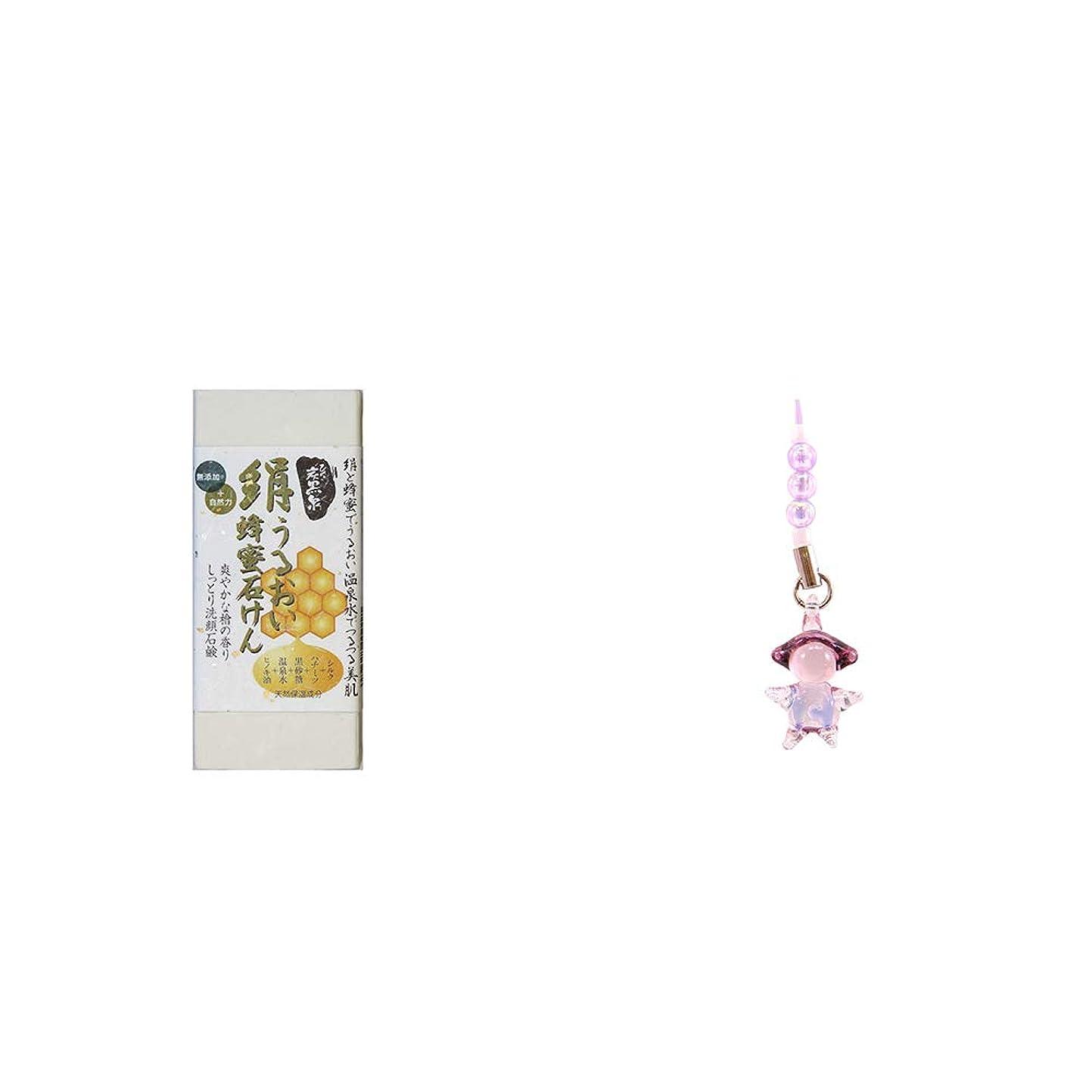 クラブシェトランド諸島ほのか[2点セット] ひのき炭黒泉 絹うるおい蜂蜜石けん(75g×2)?ガラスのさるぼぼ 手作りキーホルダー 【紫】 /出世運?健やかな長寿祈願?トップを目指す?魔除け//