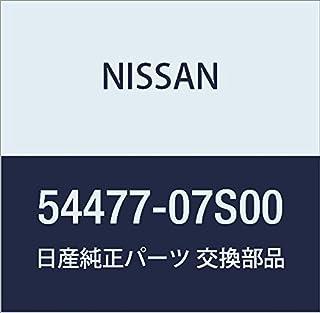 NISSAN (日産) 純正部品 ブツシユ マウンテイング テンシヨンロツド スカイライン 品番54477-07S00