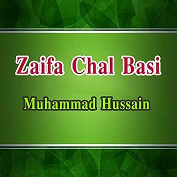 Zaifa Chal Basi - Single