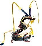 31' Center XY Mega Rayquaza Dragon Plush,Rayquaza Plushies, Soft Toy Stuffed Anime Collectible (Mega Black)