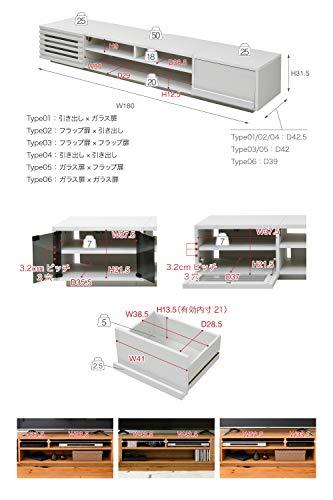 JKプラン大型テレビ台ローボード65インチ幅180高さ32奥行39ワイドテレビ台フラップ扉組み合わせ低いテレビボードTSFTVLOWSETFFWH