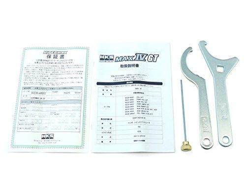 HKSハイパーマックスダンパーMAX4GT車高調シビック・タイプRFD2K20A07/03-10/0880230-AH003