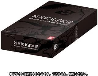 Digital Monster Card Game - Digimon 15th Anniversary Box