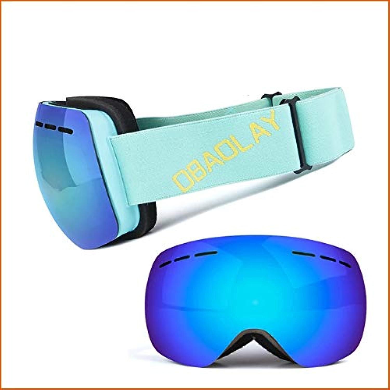 Ruiyue Ski Goggles, Large Spherical Glasses Card AntiFog SandProof for Men Women
