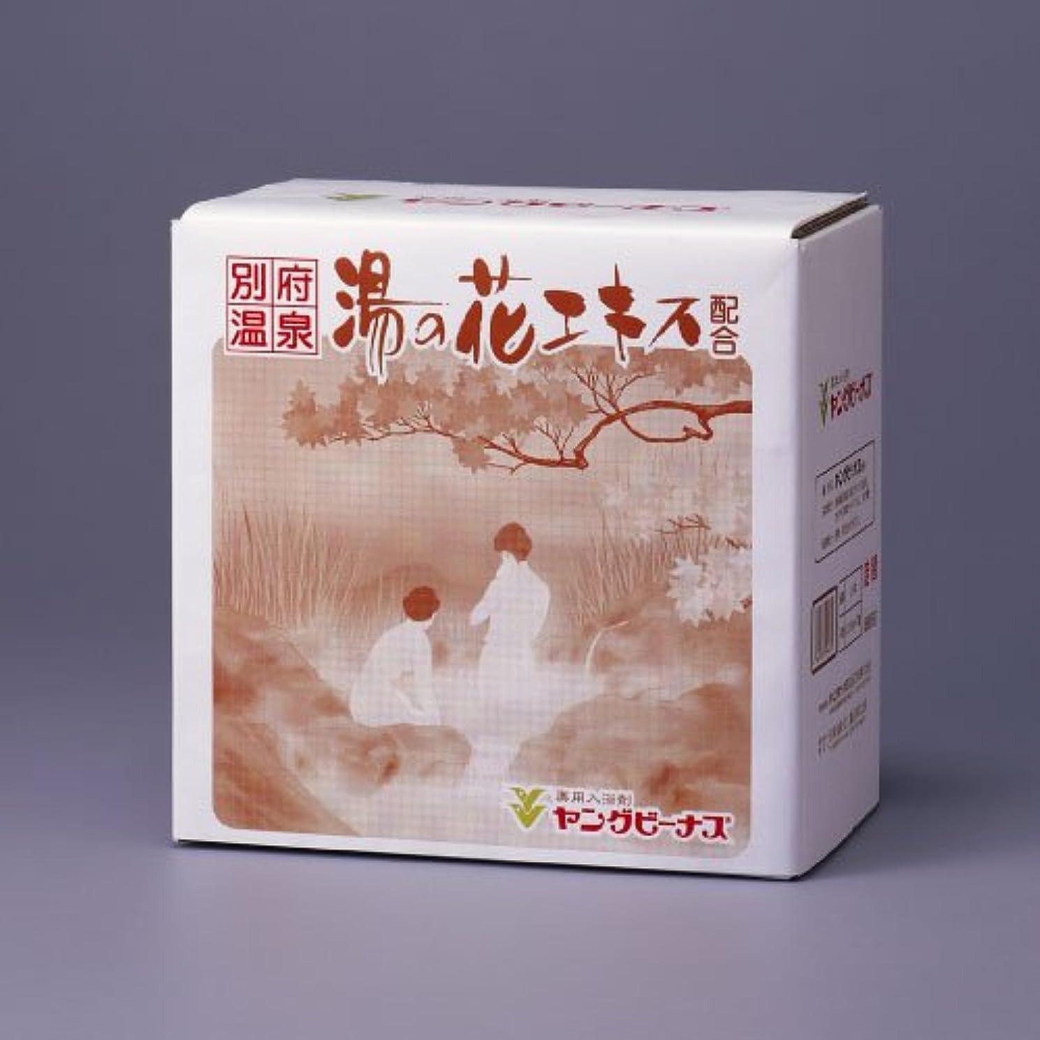 間違っている男らしさ足音薬用入浴剤ヤングビーナスSv C-60【5.6kg】(詰替2.8kg2袋) [医薬部外品]