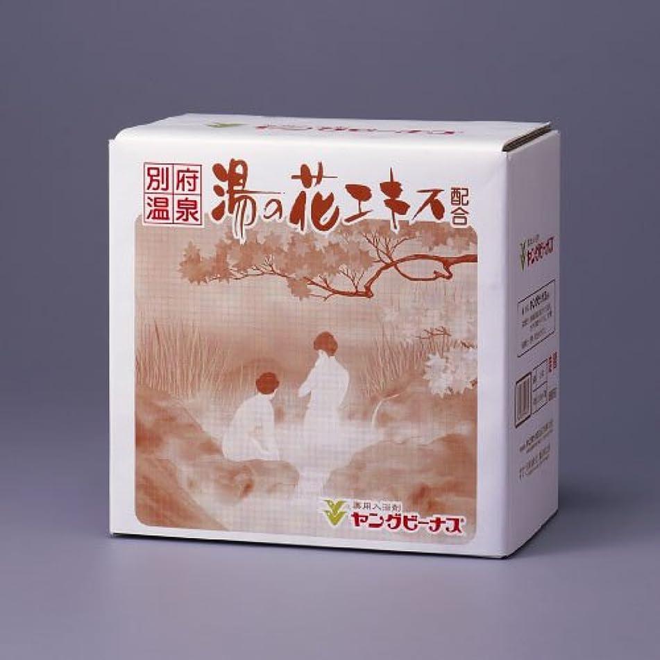 絶縁する調停するガロン薬用入浴剤ヤングビーナスSv C-60【5.6kg】(詰替2.8kg2袋) [医薬部外品]