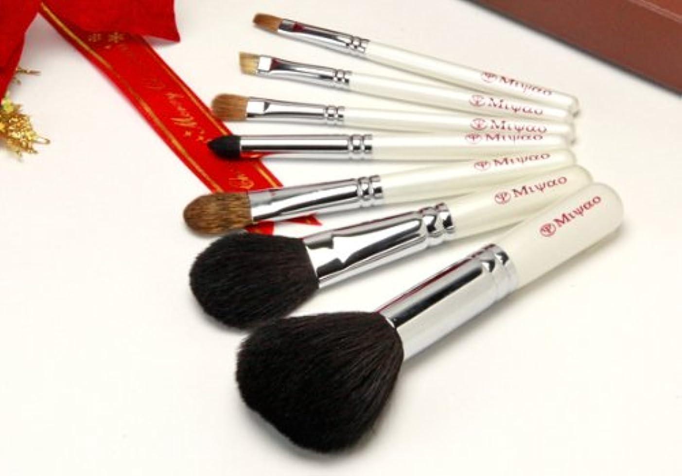 無臭株式ブローホール熊野化粧筆 携帯用 7本セット ホワイトパール NO.9<贈り物>