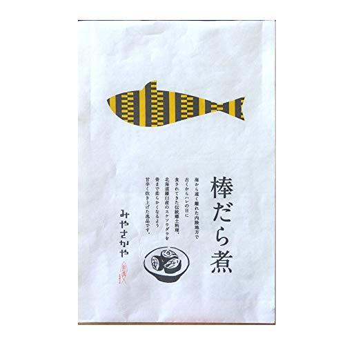 タスクフーズ 鯉の宮坂 棒だら煮 150g×2個