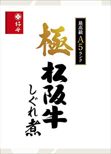 最高級A5ランク 極 松阪牛しぐれ煮 40g×2個セット (化粧箱入・専用掛紙付き)90501