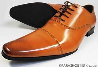 [エスメイク] S-MAKE 本革 内羽根ストレートチップ(キャップトゥ) ビジネスシューズ 茶色 ワイズ3E(EEE) 23cm(23.0cm)、23.5cm、24cm(24.0cm) 【小さいサイズ(スモールサイズ) 革靴?紳士靴】