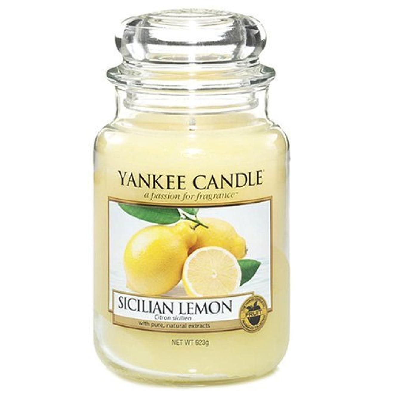 フラスコリーフレット反論者Yankee Candle Large Jar Candle, Sicilian Lemon by Yankee [並行輸入品]