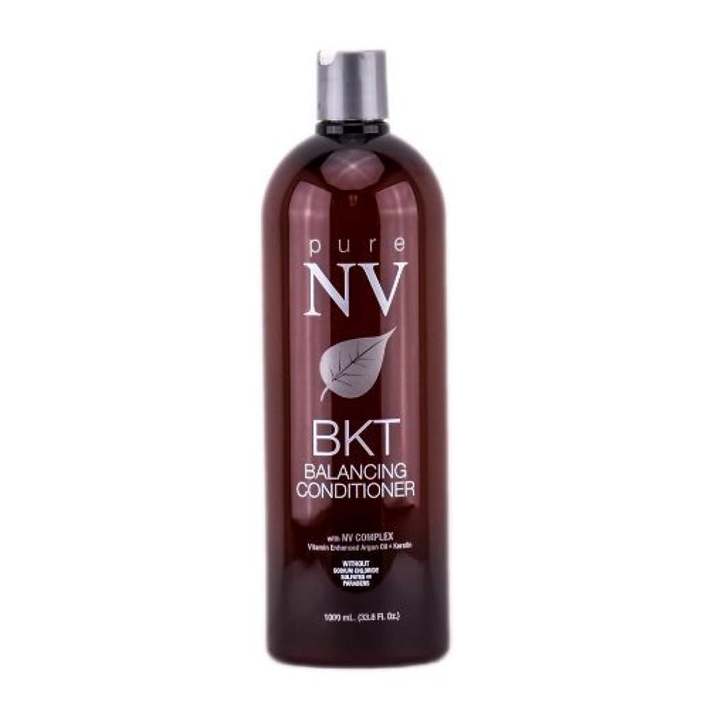 通り抜ける破壊慈善Pure NV BKT バランシングコンディショナー - 33.8オンス レッド-301