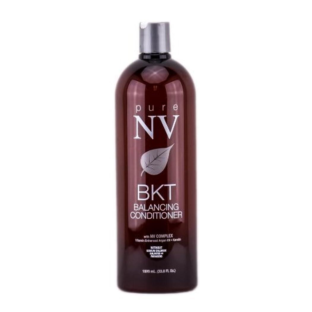 苗流用する論文Pure NV BKT バランシングコンディショナー - 33.8オンス レッド-301