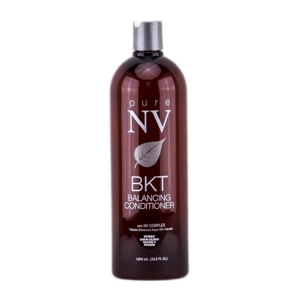 防止消化器間欠Pure NV BKT バランシングコンディショナー - 33.8オンス レッド-301