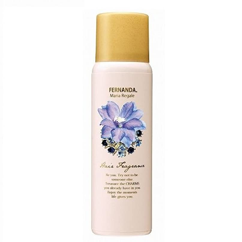 警察署エッセイシールFERNANDA(フェルナンダ) Hair Fragrance Maria Regale (ヘアー フレグランス マリアリゲル)