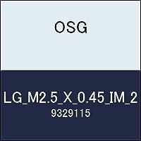 OSG ゲージ LG_M2.5_X_0.45_IM_2 商品番号 9329115