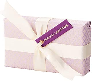 Shelley Kyle French Lavender French Milled Soap, 150 Grams